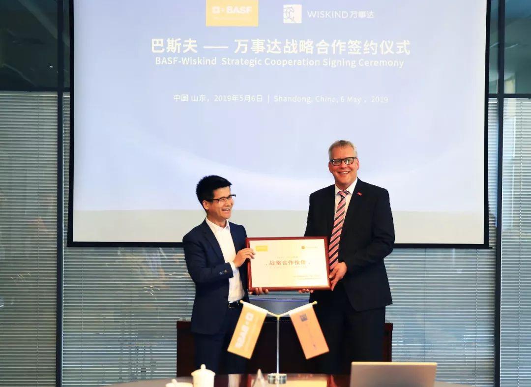 巴斯夫牵手万事达,为中国市场开发聚氨酯保温夹芯板