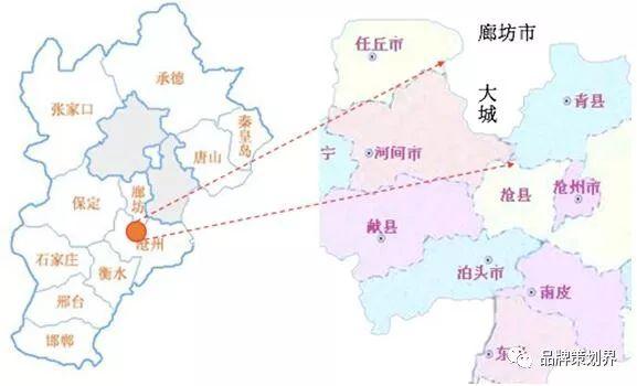 河北沧州河间市保温材料产业发展规划