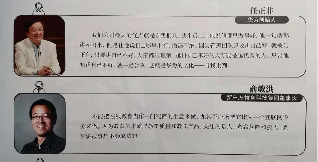 《中国保温材料行业名录2020-2021》正式开编和预售,欢迎企业参与和预定!插图3